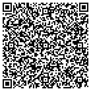 QR-код с контактной информацией организации ФОРТО-5, АГЕНТСТВО, ООО