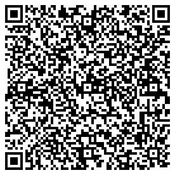QR-код с контактной информацией организации ВЕРТИКАЛЬ, НПО, ООО