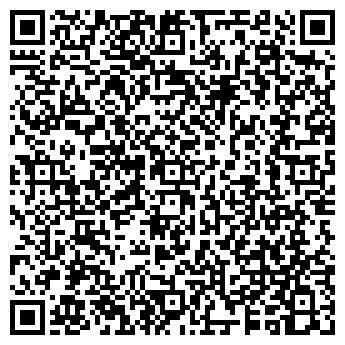 QR-код с контактной информацией организации ЛИНИЯ VITA