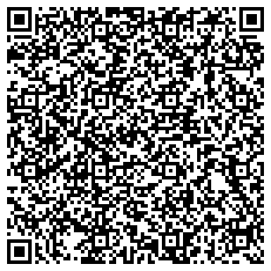 QR-код с контактной информацией организации ООО Туристическая компания ДАН