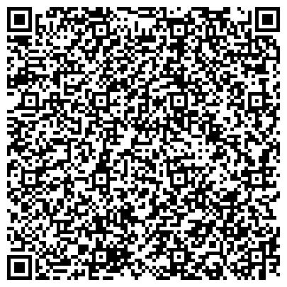 QR-код с контактной информацией организации ХАРЬКОВСКИЙ ЭКСПЕРИМЕНТАЛЬНЫЙ РЕМОНТНО-МЕХАНИЧЕСКИЙ ЗАВОД, ЗАО