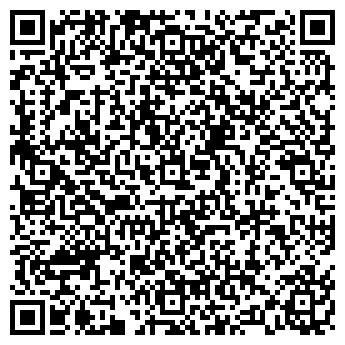 QR-код с контактной информацией организации СТРОММАШИНА, ЦКБ, ЗАО