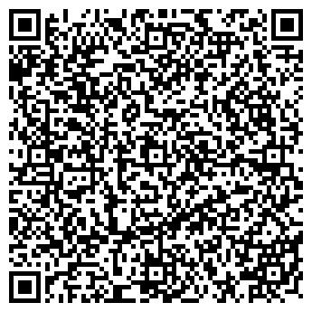 QR-код с контактной информацией организации GRADA, СТУДИЯ СВЕТА, ООО