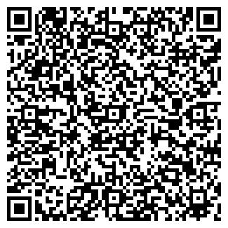 QR-код с контактной информацией организации ЭЛТИЗ, ЗАО