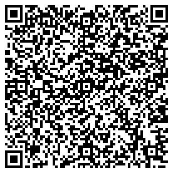 QR-код с контактной информацией организации МОБИЛ ЦЕНТР