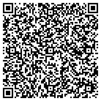 QR-код с контактной информацией организации ДИКСИКА