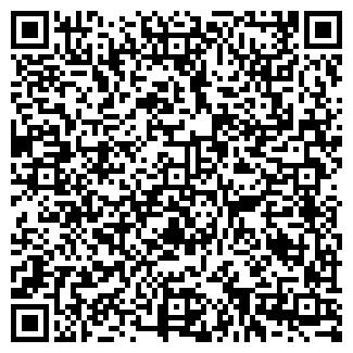 QR-код с контактной информацией организации Вета-Строй
