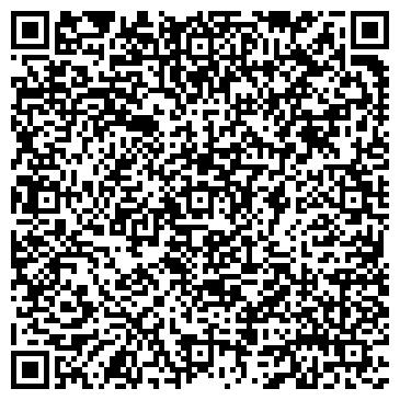 QR-код с контактной информацией организации ООО Интеграция