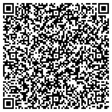 QR-код с контактной информацией организации ИНЖЕНЕРНАЯ СЛУЖБА ПО СЗАО