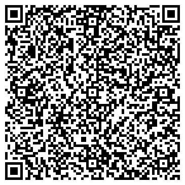 QR-код с контактной информацией организации Вавидент