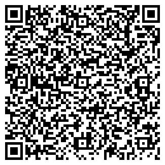QR-код с контактной информацией организации ХАЛ-ТЕХ, ООО