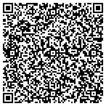 QR-код с контактной информацией организации МЕРЕФЯНСКИЙ МЕХАНИЧЕСКИЙ ЗАВОД, ОАО