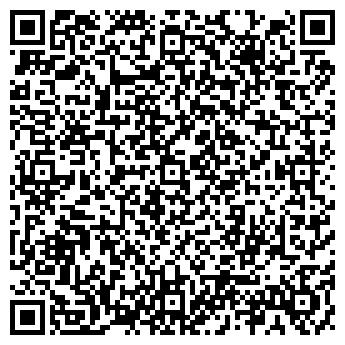 QR-код с контактной информацией организации КОМПЛАСТ, НПФ, ООО