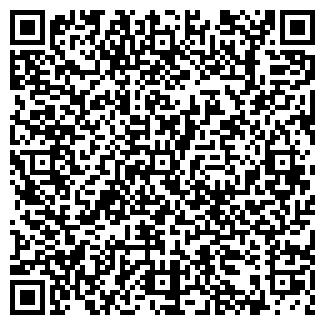 QR-код с контактной информацией организации ЭЛПРО-М, ООО