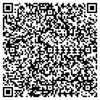QR-код с контактной информацией организации ДНЕПРО, ПО, ООО