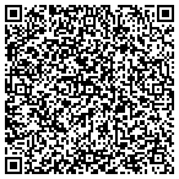 QR-код с контактной информацией организации ВЕРТИКАЛЬ ДОБРОВОЛЬНОЕ ОБЩЕСТВО МЖК