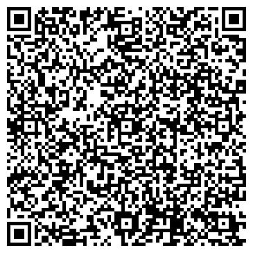 QR-код с контактной информацией организации Пионер, детская библиотека