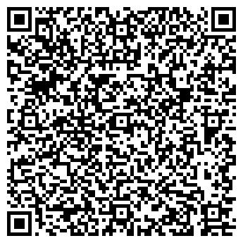 QR-код с контактной информацией организации КОСТИНА Л.Н., СПД ФЛ