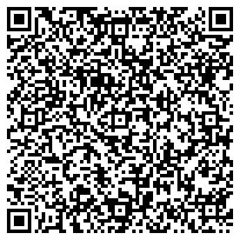QR-код с контактной информацией организации ЛЭГ, ФИРМА, ООО