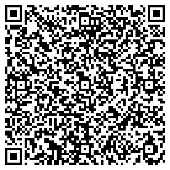 QR-код с контактной информацией организации ЭКО, ДЧП ООО ЭРСИТ