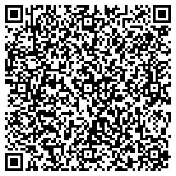QR-код с контактной информацией организации ТЕПЛОГРАД, ООО