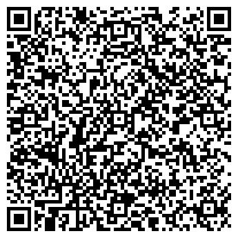 QR-код с контактной информацией организации ТЕХНОСЕРВИС, НПФ, ООО