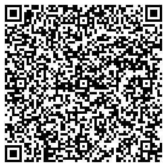 QR-код с контактной информацией организации ПОТЕНЦИАЛ, ЗАВОД, ОАО