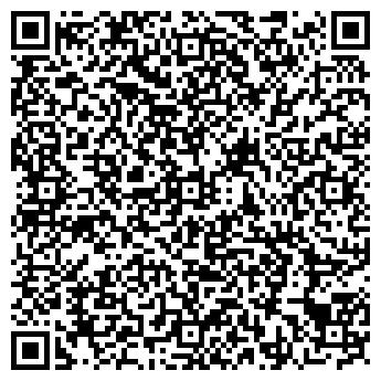 QR-код с контактной информацией организации КОДВА-ЭЛЕКТРИК, ООО