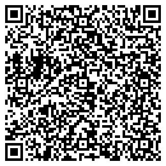 QR-код с контактной информацией организации КОНСТАР, ЗАО