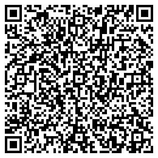 QR-код с контактной информацией организации КЛАСС А, ЧП