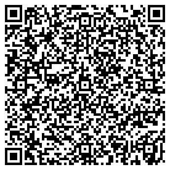QR-код с контактной информацией организации ХОМИЧ А.Д., СПД ФЛ