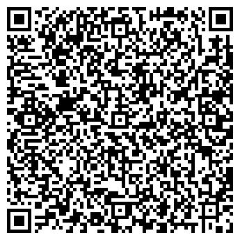 QR-код с контактной информацией организации ХАРЬКОВСКОЕ АТП N16358, ЗАО