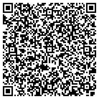 QR-код с контактной информацией организации КРЫКУНОВА Е.М., СПД ФЛ