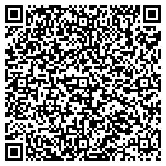 QR-код с контактной информацией организации КАТЕРИНА ЧФ