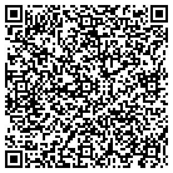 QR-код с контактной информацией организации ОАО ВЕСОТРА-ХАРЬКОВ