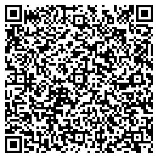QR-код с контактной информацией организации ООО ВЕЛТА-АС
