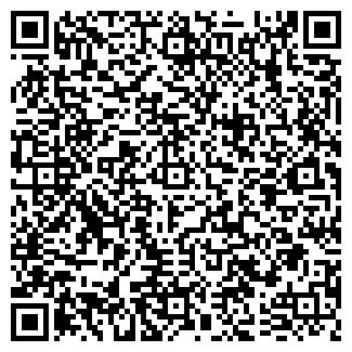 QR-код с контактной информацией организации АТП № 16363
