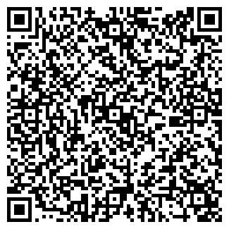QR-код с контактной информацией организации ООО АЛЬТАИР-В