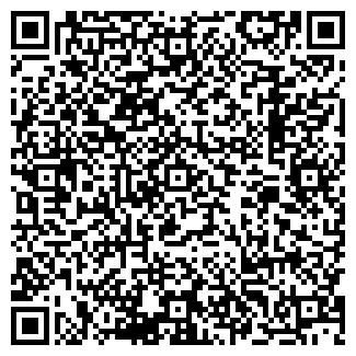 QR-код с контактной информацией организации ЧП АЛТАЙ