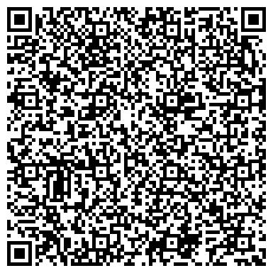 QR-код с контактной информацией организации ООО ХАДО