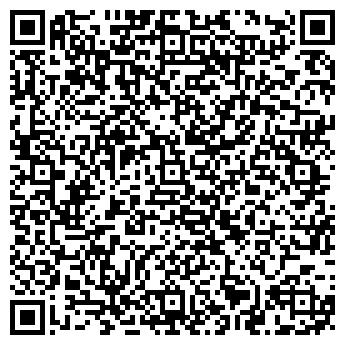 QR-код с контактной информацией организации ООО АВТОЭКСПРЕСС