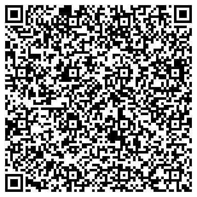 QR-код с контактной информацией организации ООО САМ, ТУРИСТИЧЕСКАЯ ФИРМА, ООО