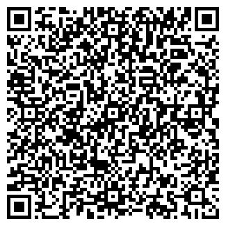 QR-код с контактной информацией организации ООО АВТОЦЕНТР