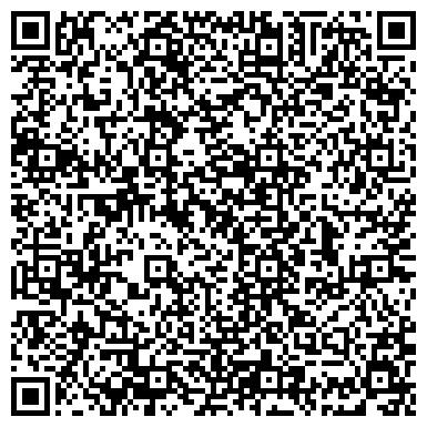QR-код с контактной информацией организации Дополнительный офис № 1569/01165