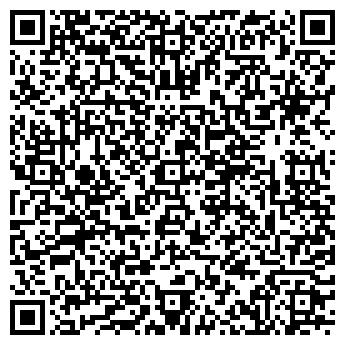 QR-код с контактной информацией организации ООО ГИДРОПНЕВМОТЕХСЕРВИС