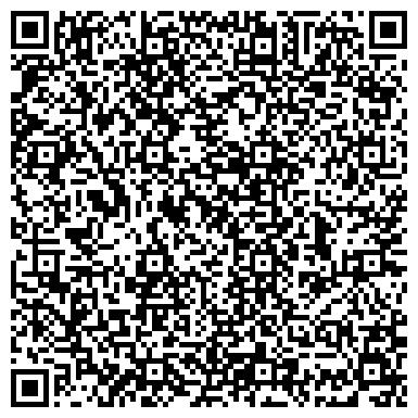 QR-код с контактной информацией организации Дополнительный офис № 1569/01211
