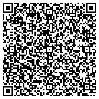 QR-код с контактной информацией организации Детская библиотека №93