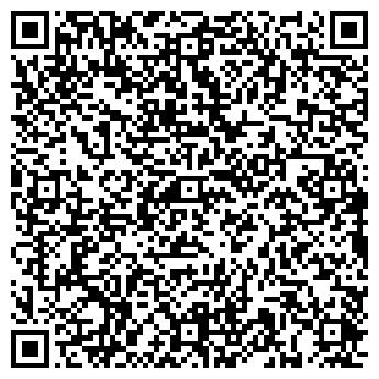 QR-код с контактной информацией организации ЭМРИС И К, ООО