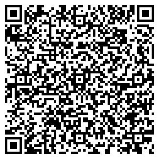 QR-код с контактной информацией организации ЮТА, ООО
