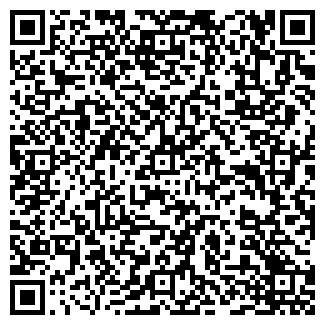 QR-код с контактной информацией организации БМТ, АО